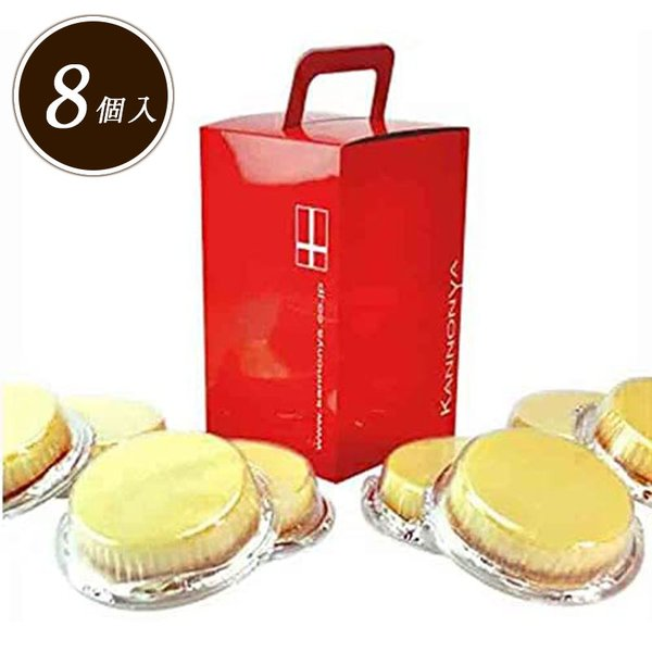 観音屋 デンマークチーズケーキ 8個入り 神戸名物 神戸 チーズケーキ スイーツ オーブントースター ご当地 生チーズ 秘密のケンミンショー