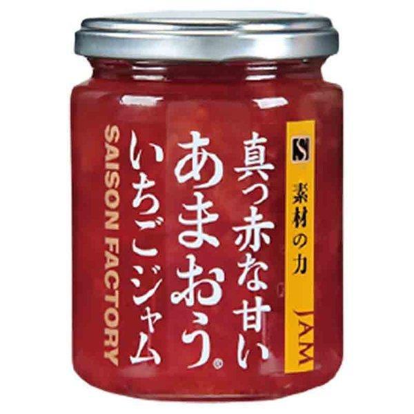 セゾンファクトリー 謹製ジャム 真っ赤な甘いあまおう 235g いちごジャム 苺ジャム 福岡県産あまおう サタデープラス
