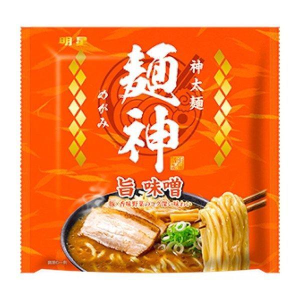 明星 麺神 神太麺×旨 味噌 1人前 1袋 袋麺 ラーメン 乾麺 味噌ラーメン インスタント麺 即席めん サタデープラス