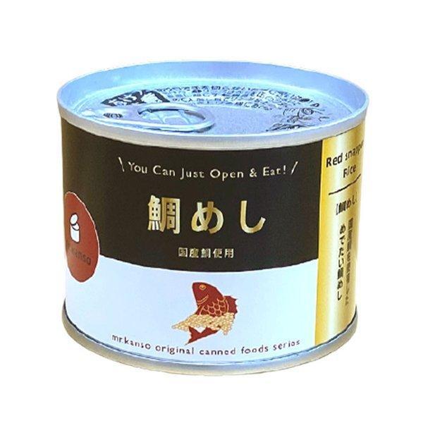 鯛めし缶詰 1個 ラヴィットで紹介 缶詰 缶詰め タイ 鯛 おつまみ おかず 定番 お取り寄せ 人気 晩御飯 差し入れ 非常食
