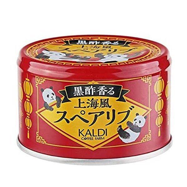 黒酢香る上海風スペアリブ 140gカルディ 缶詰 缶詰め ごはんのお供 豚肉 おつまみ 晩酌 骨付き肉 大阪ほんわかテレビ