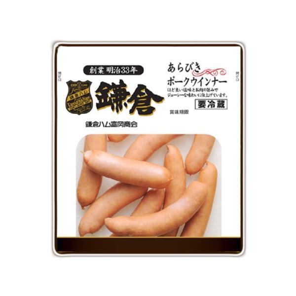 鎌倉ハム富岡商会 あらびきポークウインナー 1パック 180g 冷蔵 ウィンナー ソーセージ ラヴィット