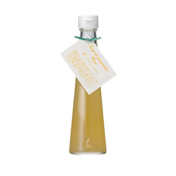銀座のジンジャー 柚子 ジンジャーシロップ 1本 200ml かき氷 シロップ ラヴィット