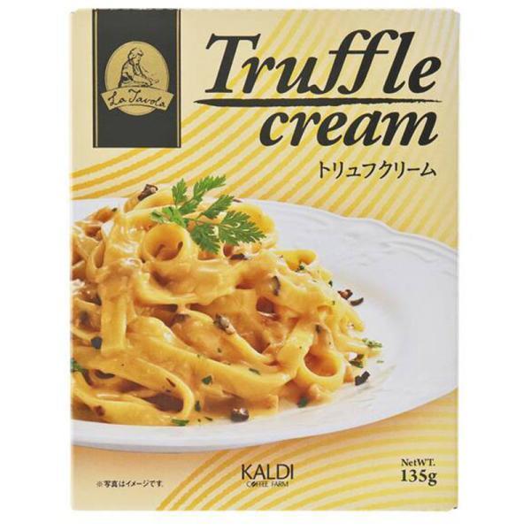 ラ・ターボラ パスタソース トリュフクリーム 1袋 135g カルディ DM便 パスタソース トリュフ クリームチーズ ソース チーズパスタ お取り寄せ