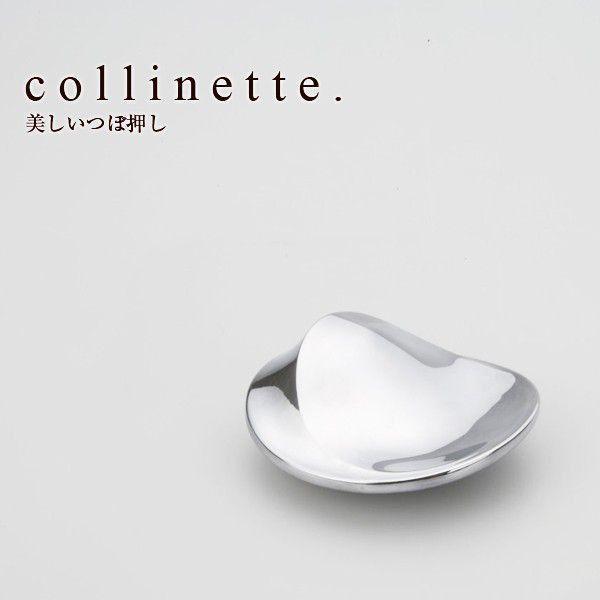 コリネット アルミニウム ツボ押し リラックス マッサージ|macaron0120
