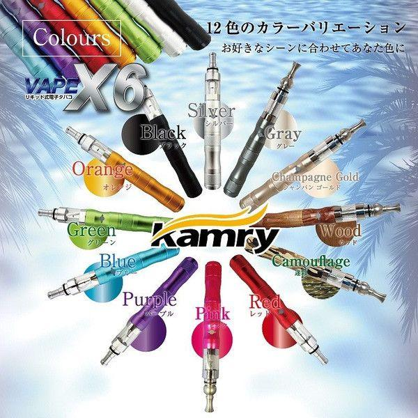 x6 x7 電子タバコ リキッド式 KAMRY社製 vape X6 X7 ego-t レビュー記入でリキッド10本プレゼント& 禁煙グッズ 禁煙 電子たばこ 本体 タバコ アト macaron0120 02