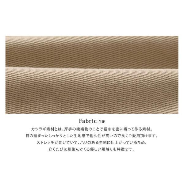 チノパンツ メンズ スキニー ボトムス ストレッチ 秋冬 モノマート|macaronijazz|07