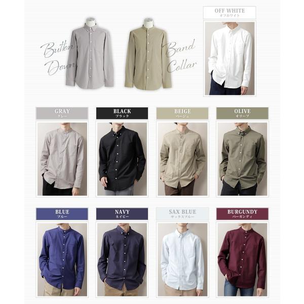 シャツ メンズ 長袖 上質 オックスフォード 白シャツ 品質 綿 白 2017新作 モノマート 送料無料 ゆうパケット対応|macaronijazz|02
