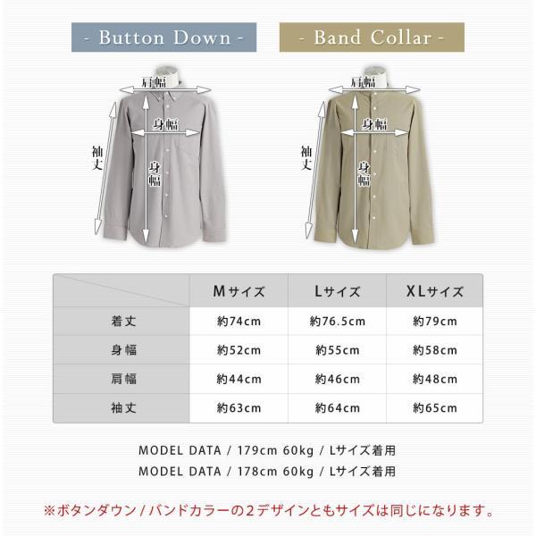 シャツ メンズ 長袖 上質 オックスフォード 白シャツ 品質 綿 白 2017新作 モノマート 送料無料 ゆうパケット対応|macaronijazz|03