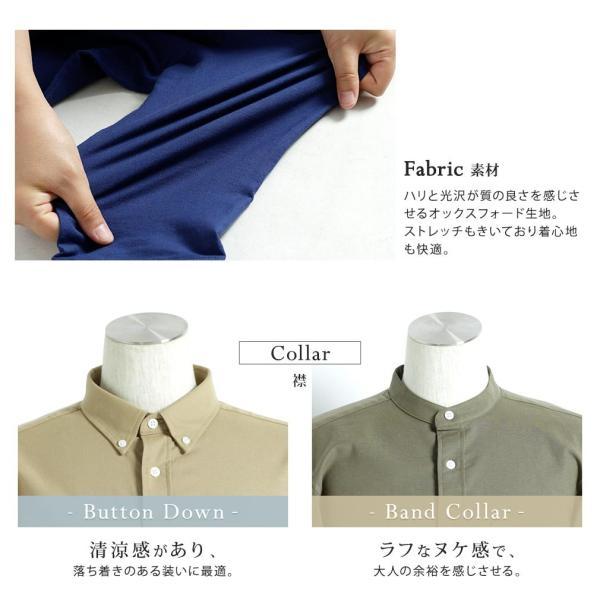 シャツ メンズ 長袖 上質 オックスフォード 白シャツ 品質 綿 白 2017新作 モノマート 送料無料 ゆうパケット対応|macaronijazz|05