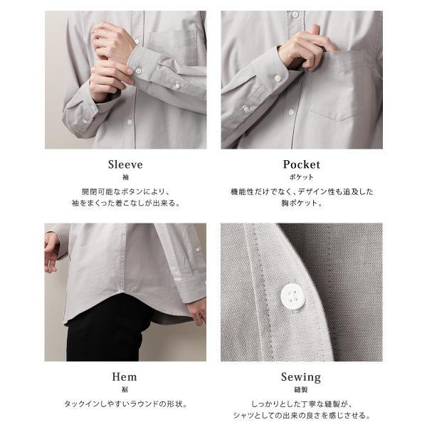 シャツ メンズ 長袖 上質 オックスフォード 白シャツ 品質 綿 白 2017新作 モノマート 送料無料 ゆうパケット対応|macaronijazz|06