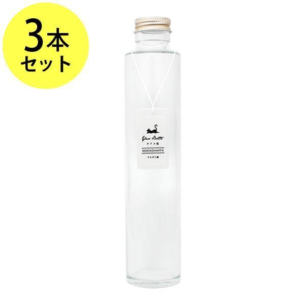 ガラス瓶丸型200ml×3本セットスクリューキャップ付ガラス容器 円柱 オイル 用空瓶 ハーバリウムオイル 用 フラワーリウム インテリア雑貨
