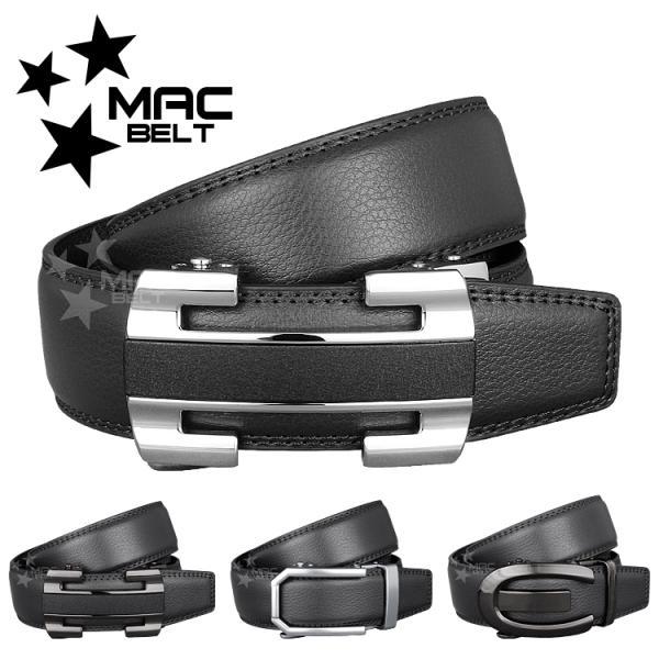 ベルト メンズ 革 MACBELT マックベルト 穴なし スライド式 牛革 ビジネス ベルト メンズ 簡単ウエスト調整 大きいサイズ 送料無料 MBY-