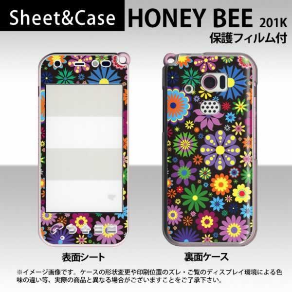 HONEY BEE 201K スマホカバー 【表面デコシート&保護フィルム付】 【花柄 カラフル 柄 / 黒背景 】 [クリアケース]