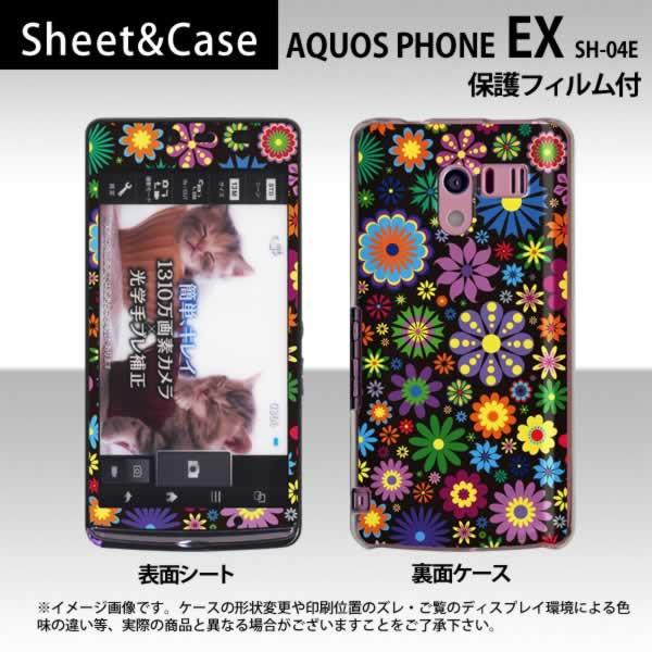 AQUOS EX SH-04E スマホカバー 【表面デコシート&保護フィルム付】 【花柄 カラフル 柄 / 黒背景 】 [クリアケース]