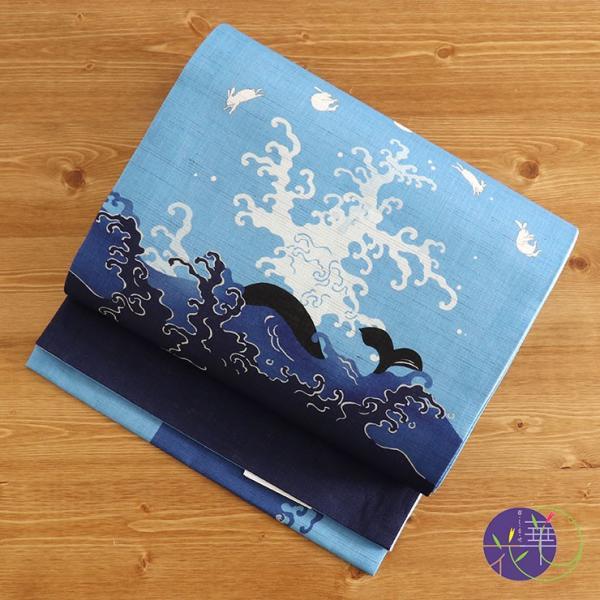 召しませ花 麻 京袋帯(夏用) コロコロうさぎ(ブルー 麻色 950-2684) クジラ 噴水 海 アニマル 波 大海原 個性的 夏帯 京袋名古屋帯 名古屋帯 なごや帯