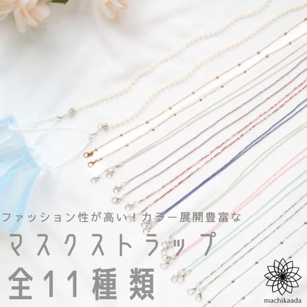 マチカアダ machikaada ヤフー店_10000553