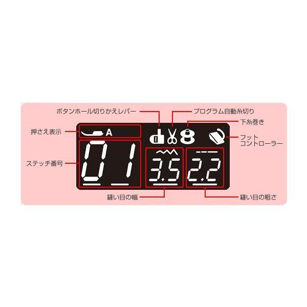 ミシン 本体 ジャノメ コンピューターミシン ME830 ME-830 今ならワイドテーブルプレゼント付き|machimishi|04