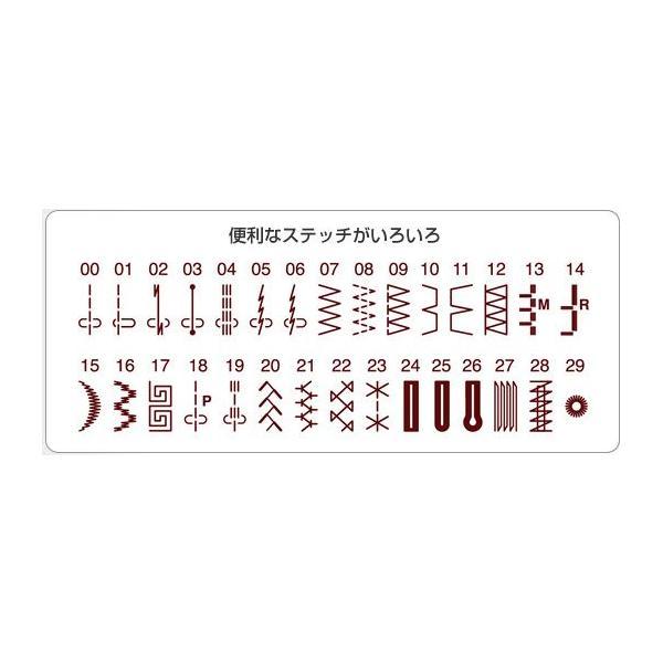 ミシン 本体 ジャノメ コンピューターミシン ME830 ME-830 今ならワイドテーブルプレゼント付き|machimishi|05