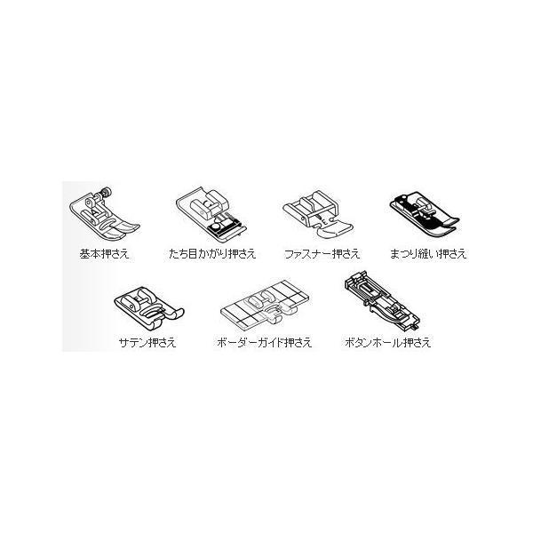 ミシン 本体 ジャノメ コンピューターミシン ME830 ME-830 今ならワイドテーブルプレゼント付き|machimishi|06