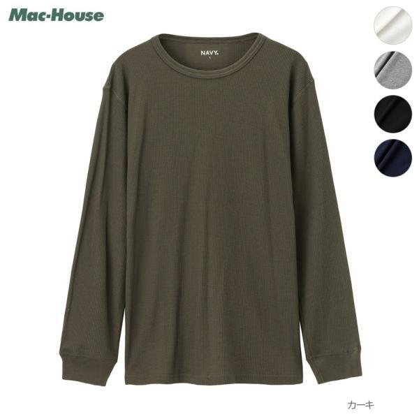 Mac-House(マックハウス)_01221003468