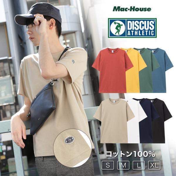 DISCUS ディスカス Tシャツ 半袖 半袖Tシャツ USAコットン メンズ クルーネック 無地 ネコポス対応