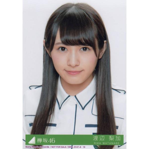 欅坂46 渡辺梨加 世界には愛しかない 生写真 A K 2 Single A 019 マックミックモッコ 通販 Yahoo ショッピング