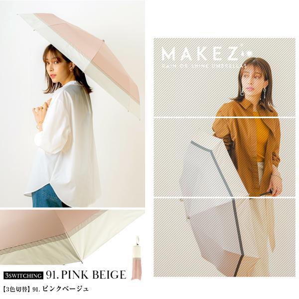 日傘 ブラックコーティング折りたたみ耐風傘 遮光率・UV遮蔽率100% 1級遮光 日傘 晴雨兼用 折りたたみ傘 makez.|macocca|11