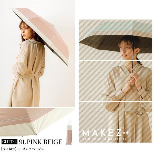 日傘 ブラックコーティング折りたたみ耐風傘 遮光率・UV遮蔽率100% 1級遮光 日傘 晴雨兼用 折りたたみ傘 makez.|macocca|14