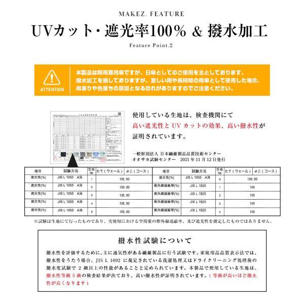 日傘 ブラックコーティング折りたたみ耐風傘 遮光率・UV遮蔽率100% 1級遮光 日傘 晴雨兼用 折りたたみ傘 makez.|macocca|16