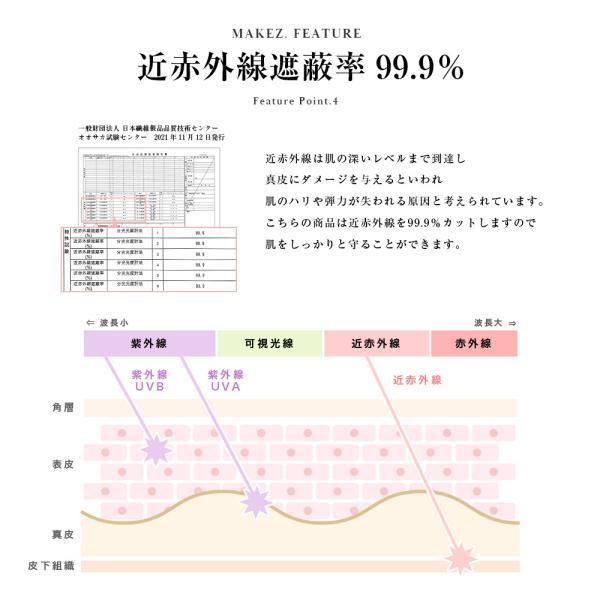 日傘 ブラックコーティング折りたたみ耐風傘 遮光率・UV遮蔽率100% 1級遮光 日傘 晴雨兼用 折りたたみ傘 makez. macocca 17