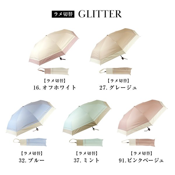 日傘 ブラックコーティング折りたたみ耐風傘 遮光率・UV遮蔽率100% 1級遮光 日傘 晴雨兼用 折りたたみ傘 makez.|macocca|04