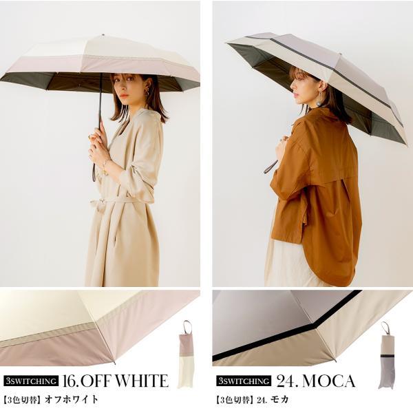 日傘 ブラックコーティング折りたたみ耐風傘 遮光率・UV遮蔽率100% 1級遮光 日傘 晴雨兼用 折りたたみ傘 makez.|macocca|08