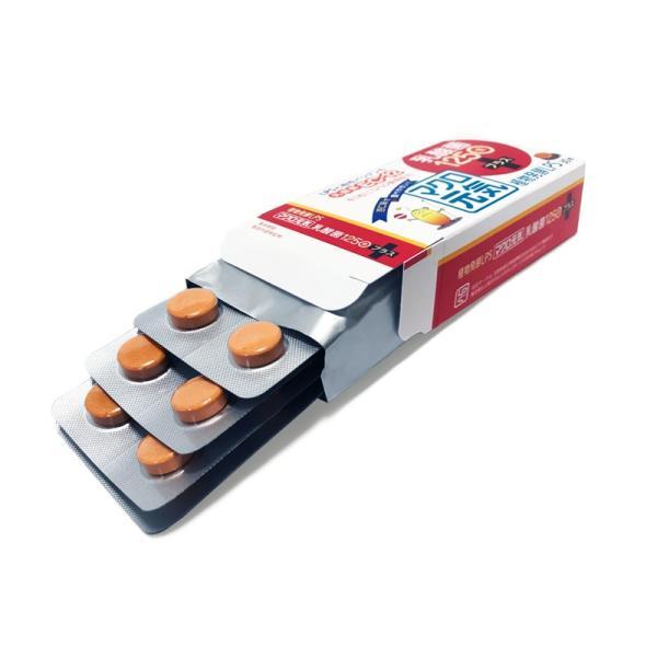 免疫ビタミンLPSマクロ元気乳酸菌1250億プラス(2個セット30粒+30粒)リポポリサッカライド+高濃度乳酸菌(EC-12)+アスタキサンチンサプリメント携帯/子供可能 macrogenki 02