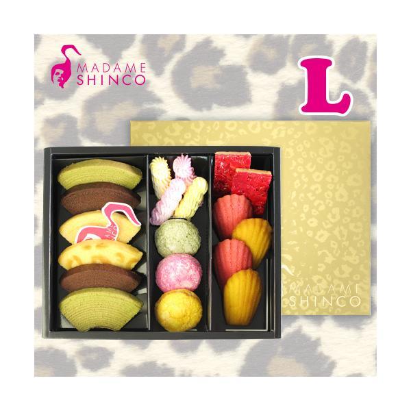 詰め合わせ 『 アソート L 』【冷蔵便】お取り寄せ スイーツ バウムクーヘン 個包装 焼菓子 プレゼント ギフト