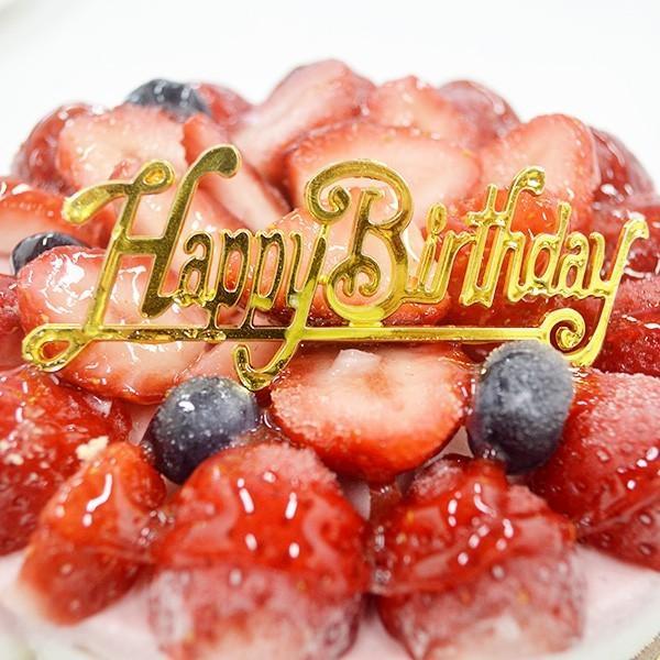 苺たっぷり/あまおうのアイス ケーキ(5号)誕生日ケーキ/送料無料/ジ ェラート/いちご|made-in-japan|06