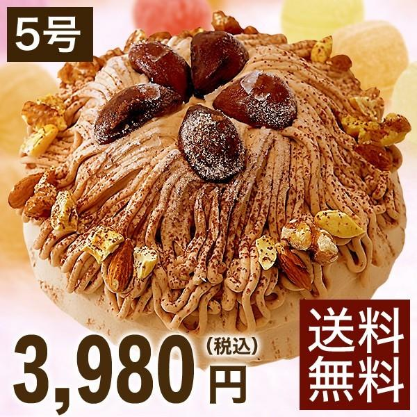 ストロベリーフィールズの厳選マロンペーストのモンブラン【5号】|made-in-japan
