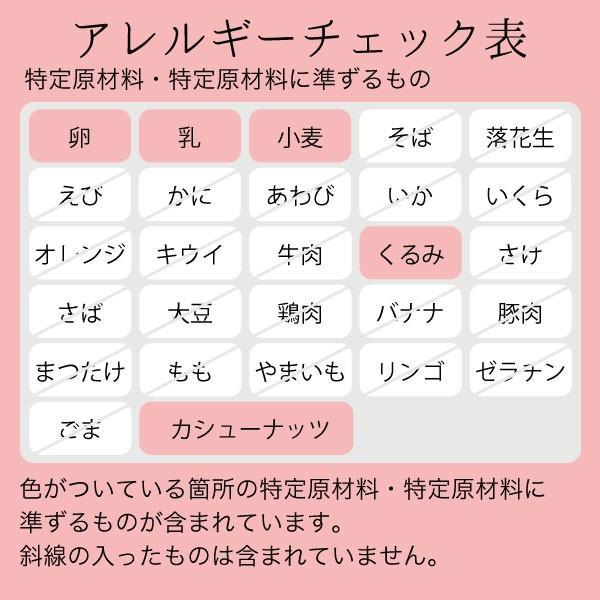 ストロベリーフィールズの厳選マロンペーストのモンブラン【5号】|made-in-japan|02