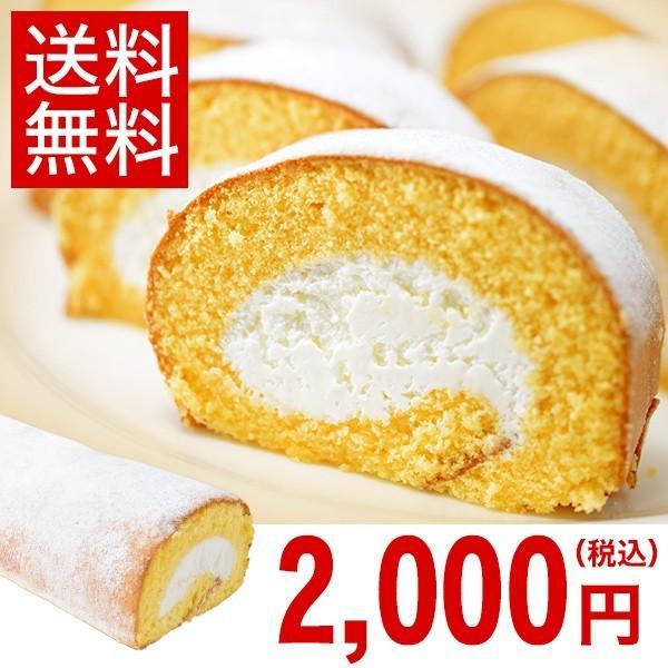 ストロベリーフィールズのハチハチ(バニラロールケーキ)|made-in-japan