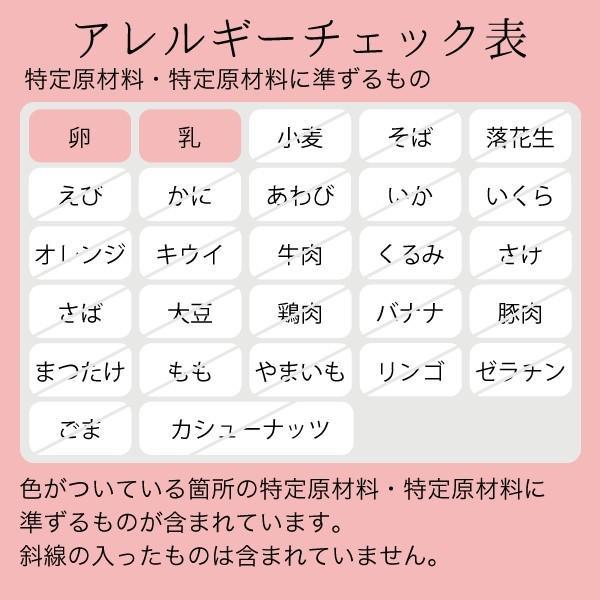 ストロベリーフィールズのハチハチ(バニラロールケーキ)|made-in-japan|02