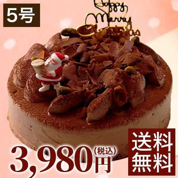 クリスマスケーキ/送料無料/ストロベリーフィールズのガトーショコラ【5号】|made-in-japan