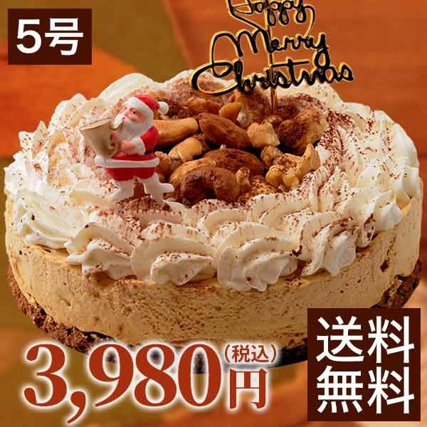クリスマスのためのスペシャルスイーツ!ストロベリーフィールズのムース・オ・キャラメル【5号】|made-in-japan