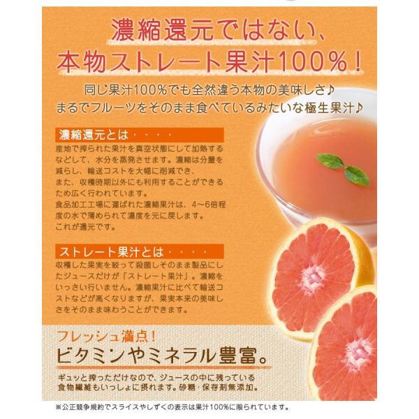 ジュース 100% ストレート(果汁100%) 1000ml グアバ、マンゴー、オレンジ、ルビーグレープフルーツ 6本セット|madelief|03