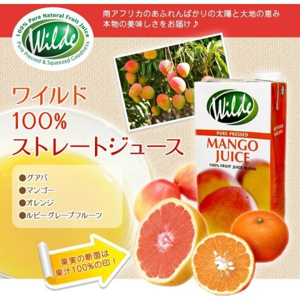 ジュース 100% ストレート(果汁100%) 1000ml グアバ、マンゴー、オレンジ、ルビーグレープフルーツ 12本セット|madelief|02