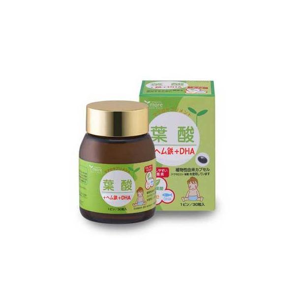 葉酸サプリメント マタニティサプリ 葉酸+ヘム鉄+DHA 30粒入 無添加 1ヶ月分 植物由来カプセル使用