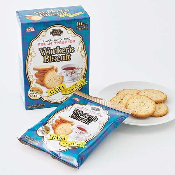 Worker's Biscuit GABA×アールグレイ 機能性表示食品 健康志向 ビスケット お菓子 スナック クラッカー ポイント消化・消費 前田製菓 あたり前田のクラッカー maedaseika 02