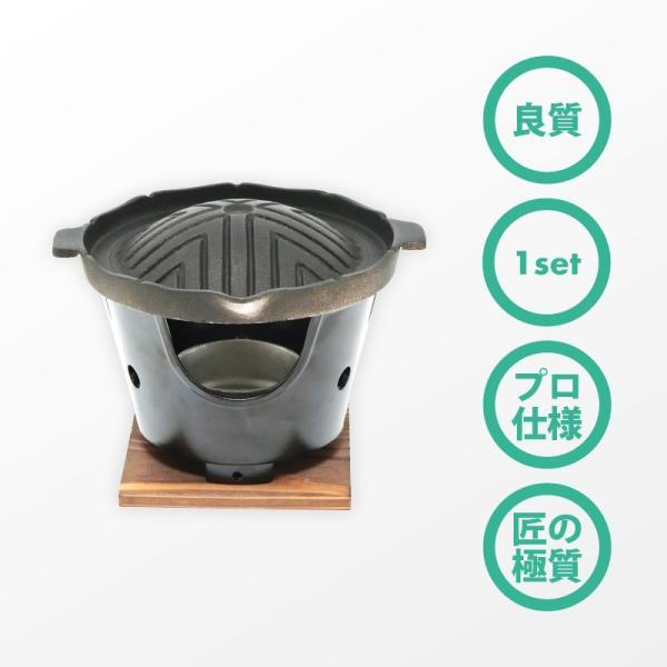 固形燃料 タイプ 懐石鍋セット ご自宅が料亭に! 木台・火皿付 | 日本製 + 鍋 | 使用 丸型コンロ お得セット すき焼き |