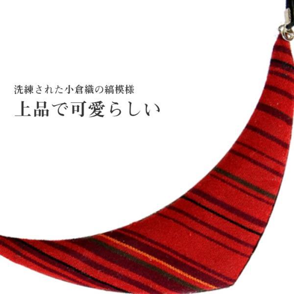 小倉織 ネックレス イヤリング セット 縞コロン (ワイン)