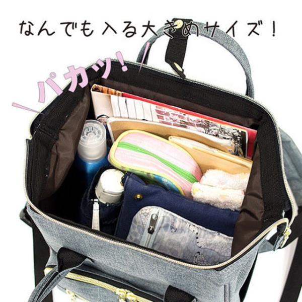 NyaPPuri (ニャップリ)〜CLASP クラスプ〜CAT ネコ×口金リュック 通勤 通学 マザーズバッグ カジュアルリュック