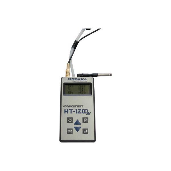 ホダカ 燃焼排ガス分析計_酸素濃度計 HT-1200N